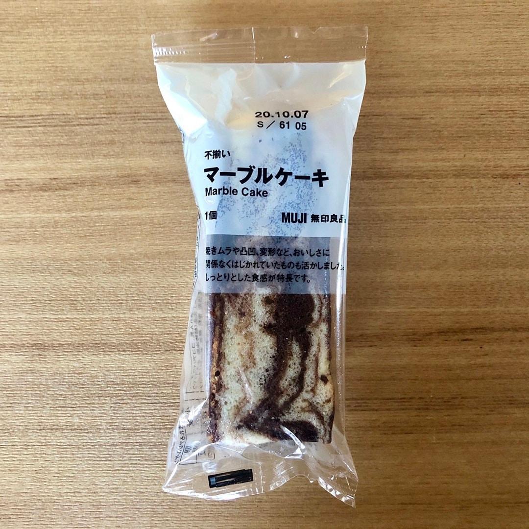 【トキハわさだタウン】マーブルケーキ