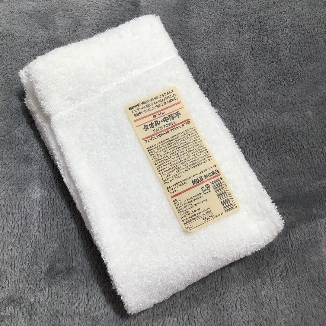 【トキハわさだタウン】綿パイルのタオル