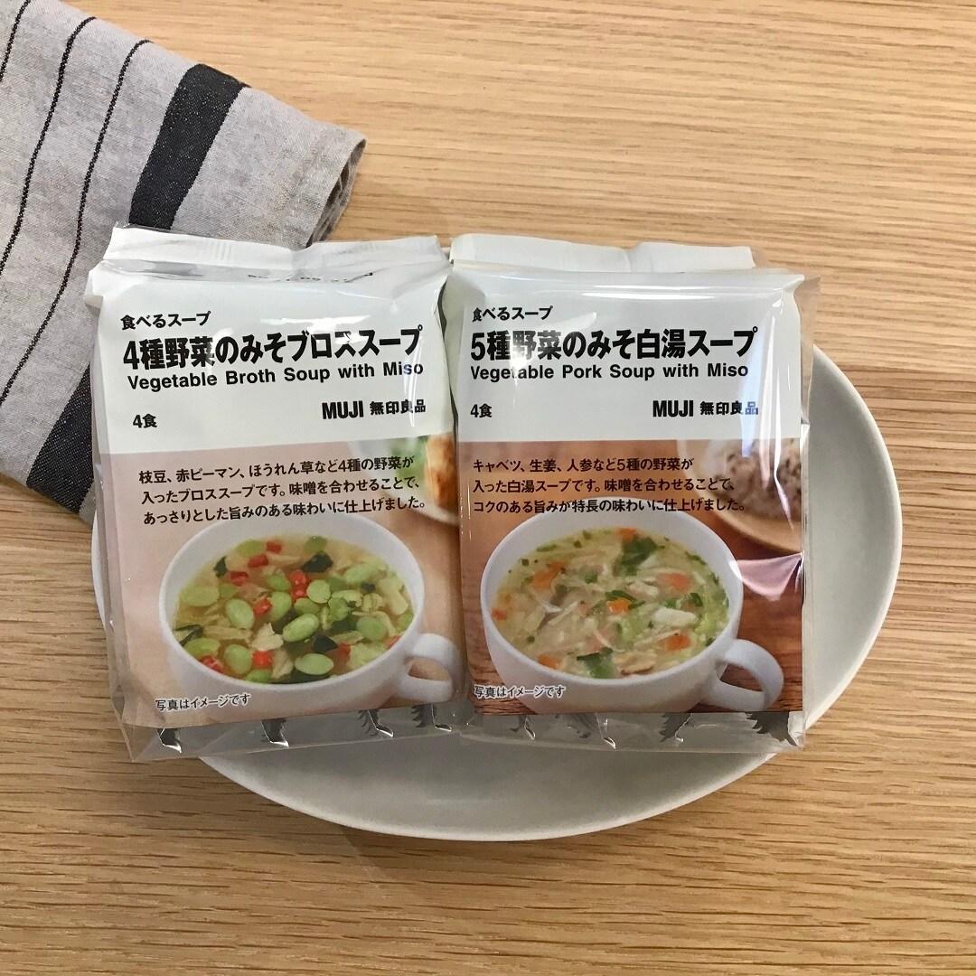 【トキハわさダタウン】食べるスープのご紹介