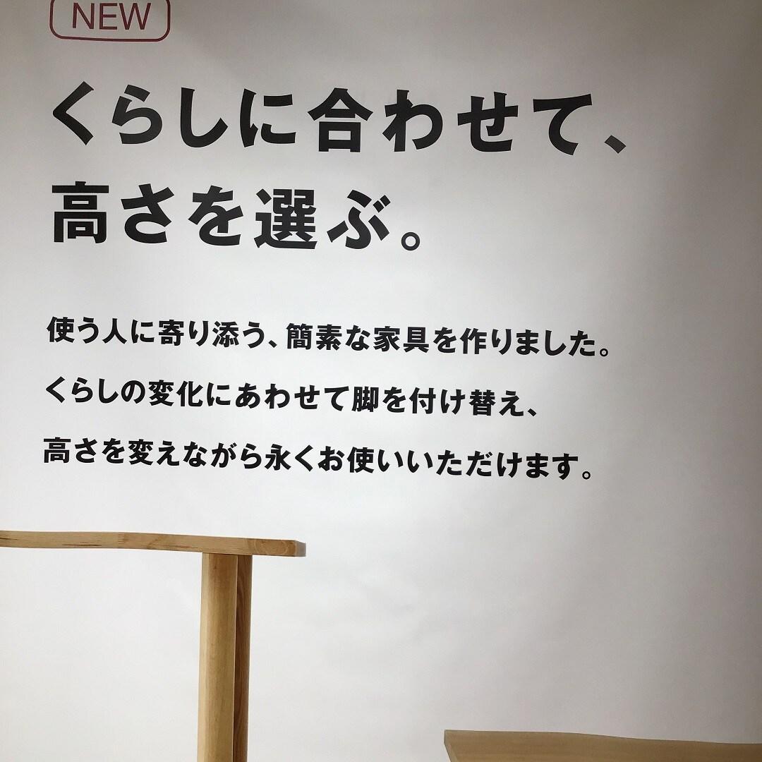 【トキハわさだタウン】
