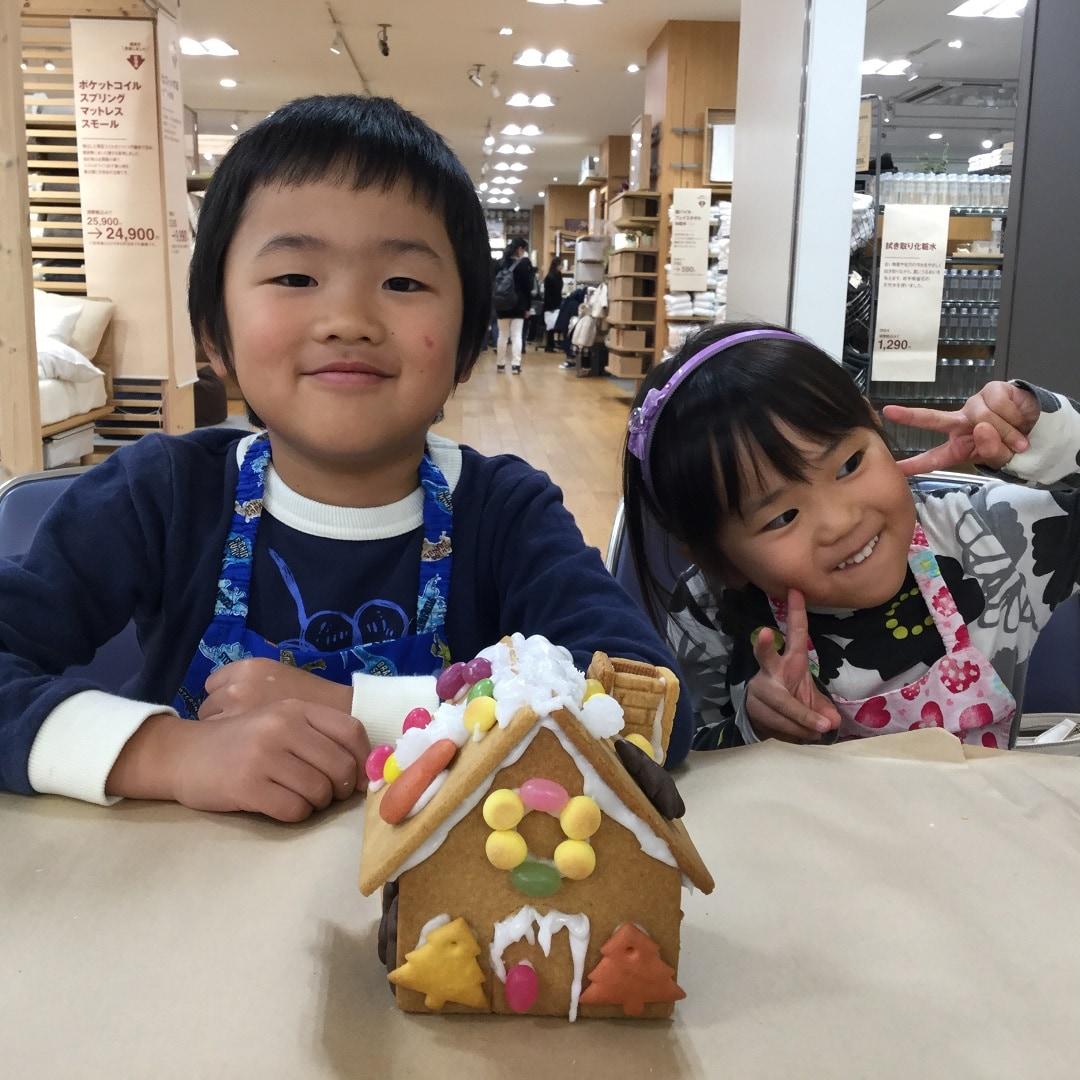 キービジュアル画像:【トキハわさだタウン】組み立てるヘクセンハウスワークショップを開催しました