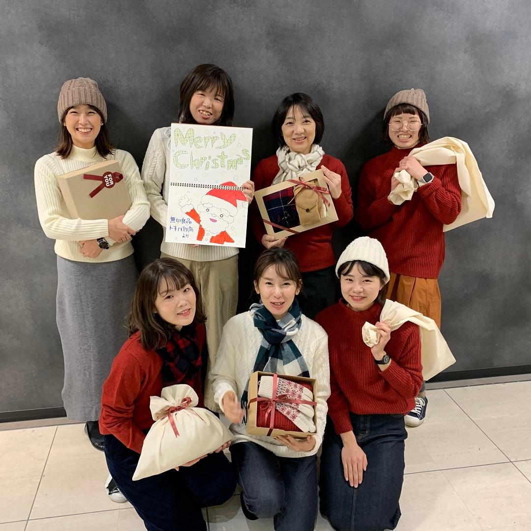 キービジュアル画像:【トキハ別府】☆メリークリスマス☆♪