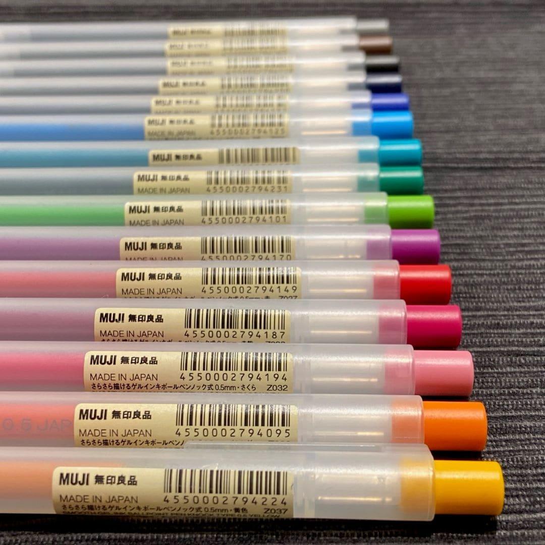 【木の葉モール橋本】さらさら描けるゲルインキボールペン
