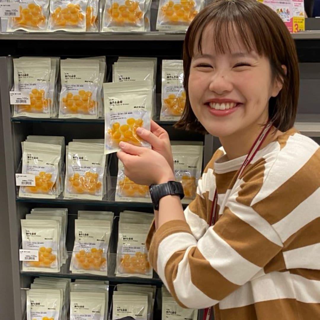 【木の葉モール橋本】のど飴柚子金柑