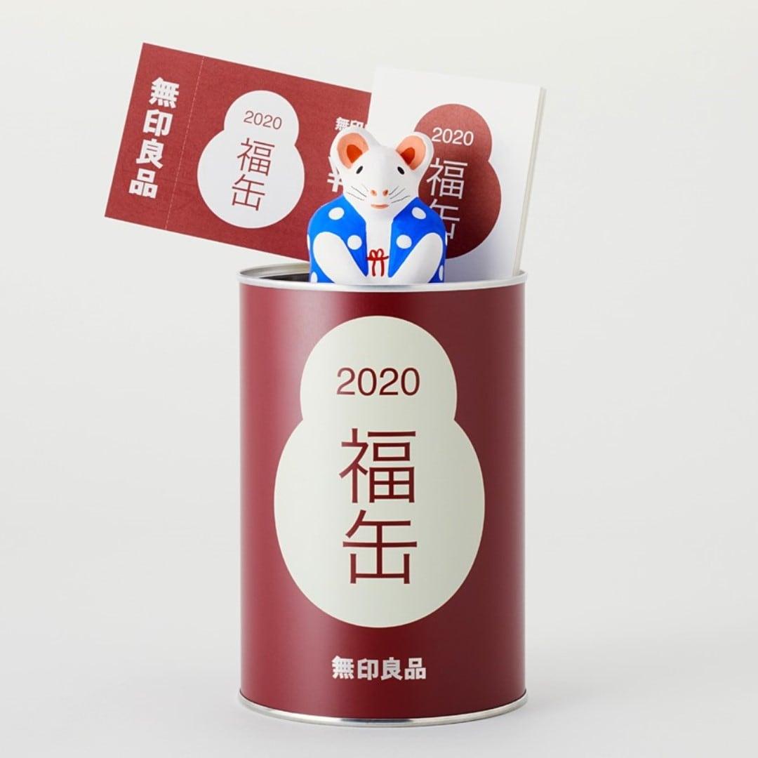 キービジュアル画像:【フェアモール福井】福缶販売のお知らせ