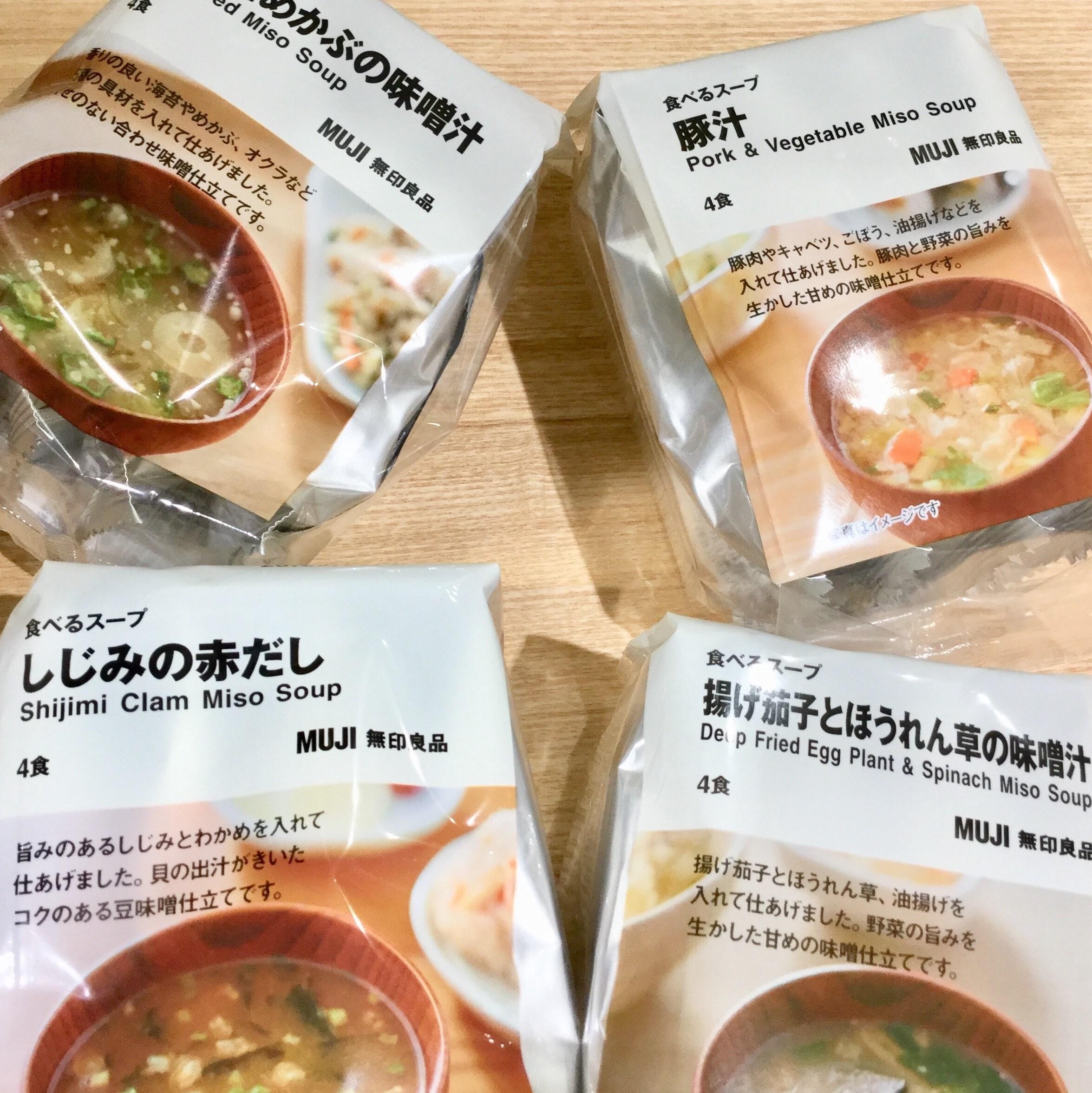 キービジュアル画像:スープでホッとひといき