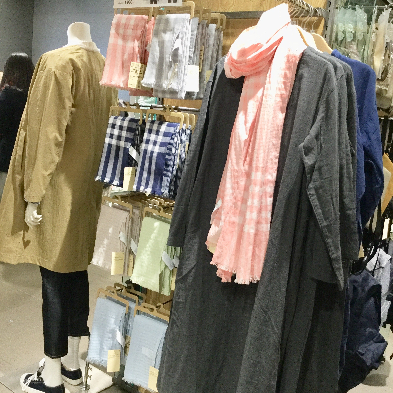 【MUJIcomアトレヴィ巣鴨】春めく店内