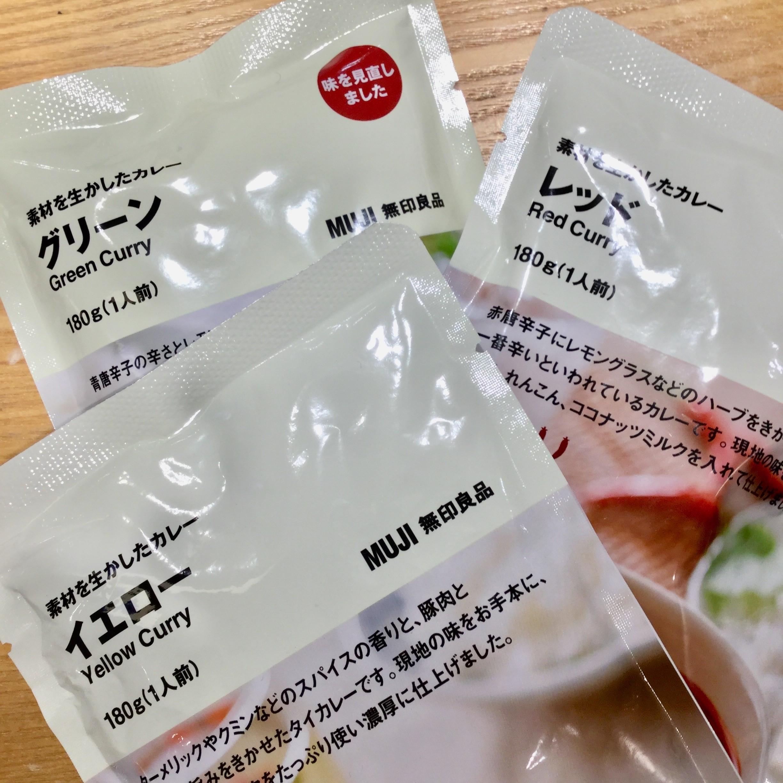 【MUJIcomアトレヴィ巣鴨】新しいカレー3種