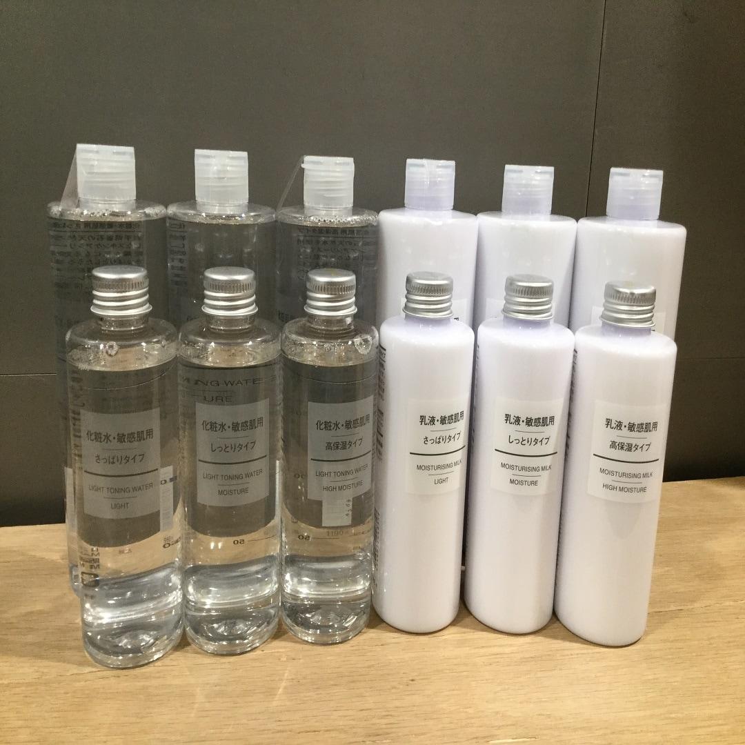キービジュアル画像:2化粧水・乳液ボトルの店舗回収トライアル