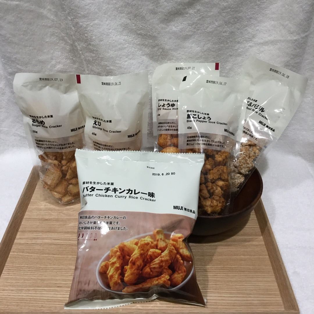 キービジュアル画像:素材を生かした米菓|新商品