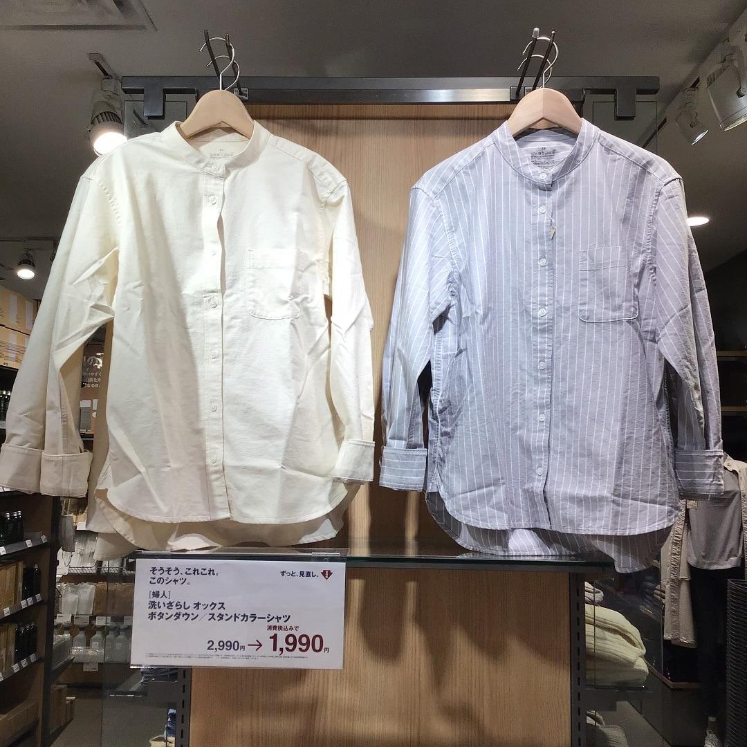 【MUJI com 京都ポルタ】オックスシャツ スタッフのおすすめ