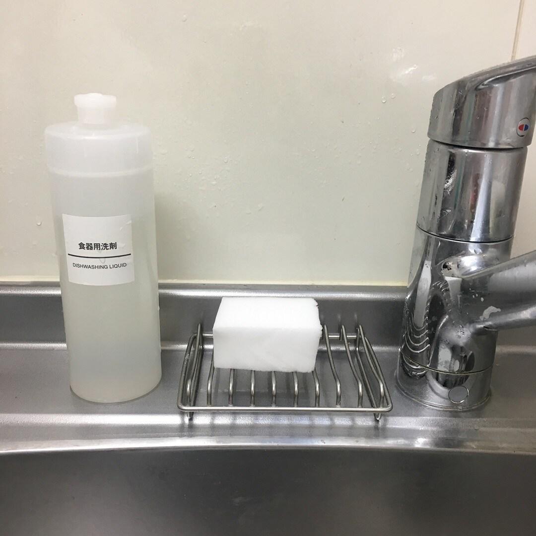 【イオンモールとなみ】見た目も成分もシンプル!食器用洗剤