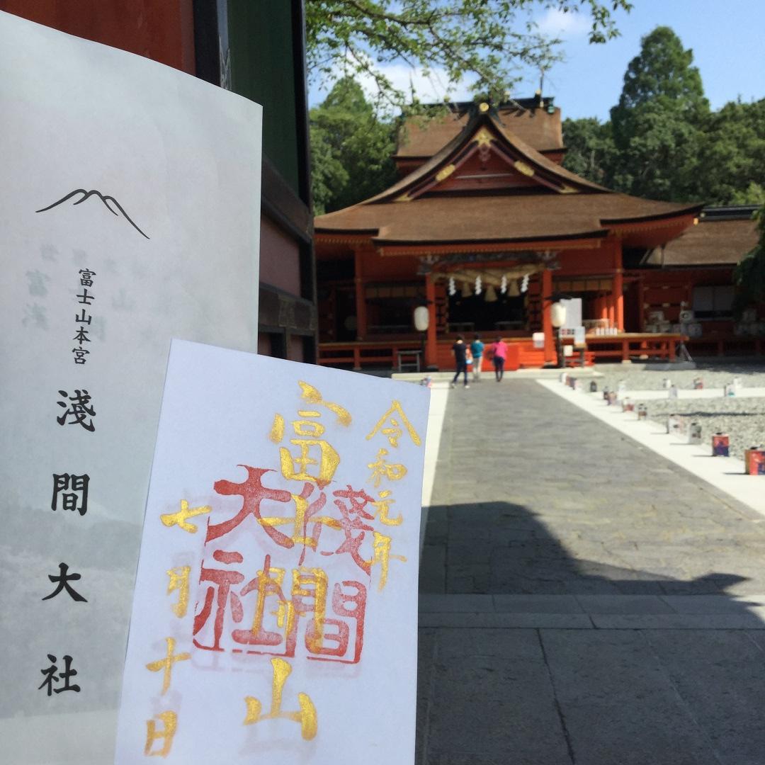 キービジュアル画像:富士山の開山を祝う「表口富士開山2019」に行ってきました!① 富士宮だよりvol.6