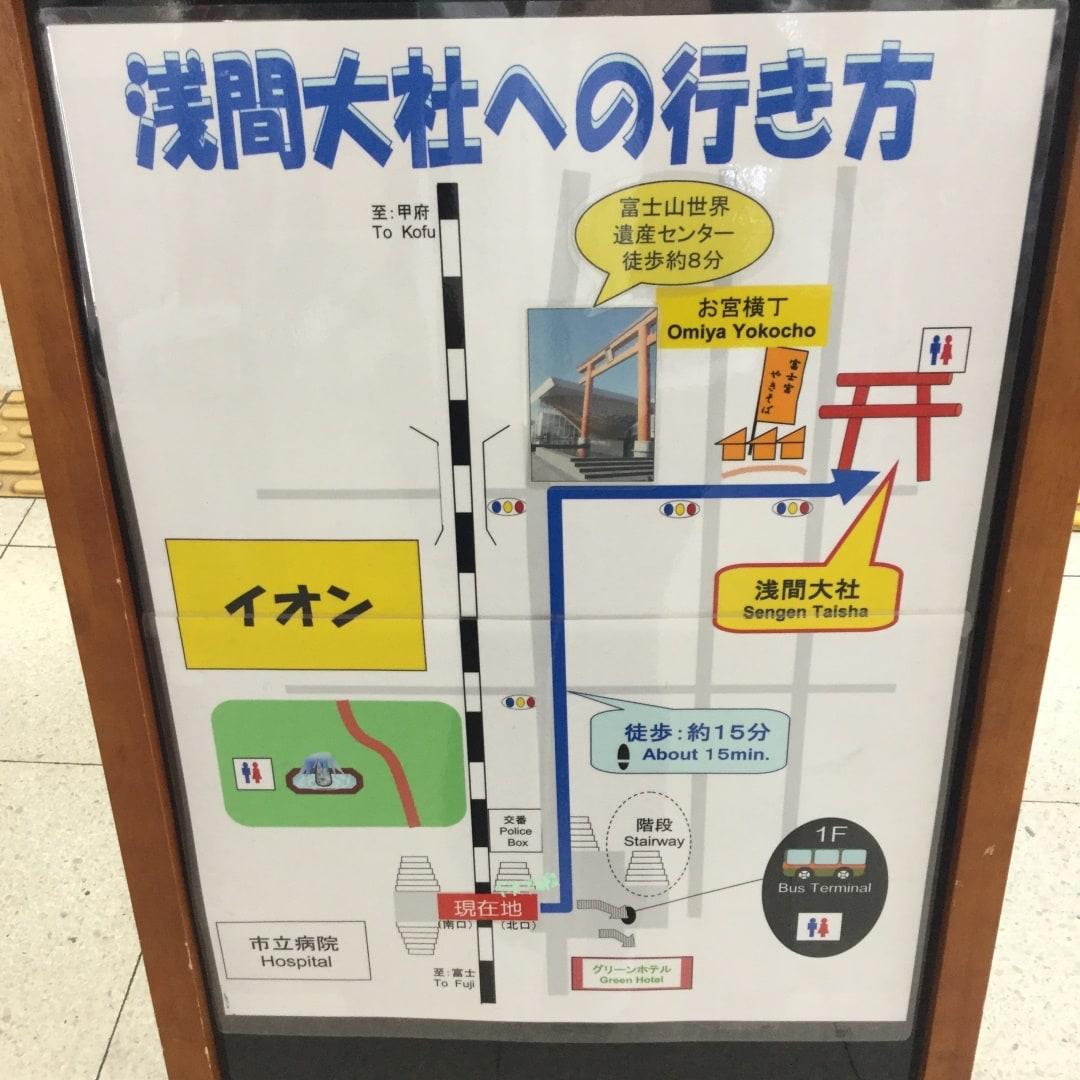 キービジュアル画像:イオンモール富士宮へ行ってみよう 富士宮だよりvol.3