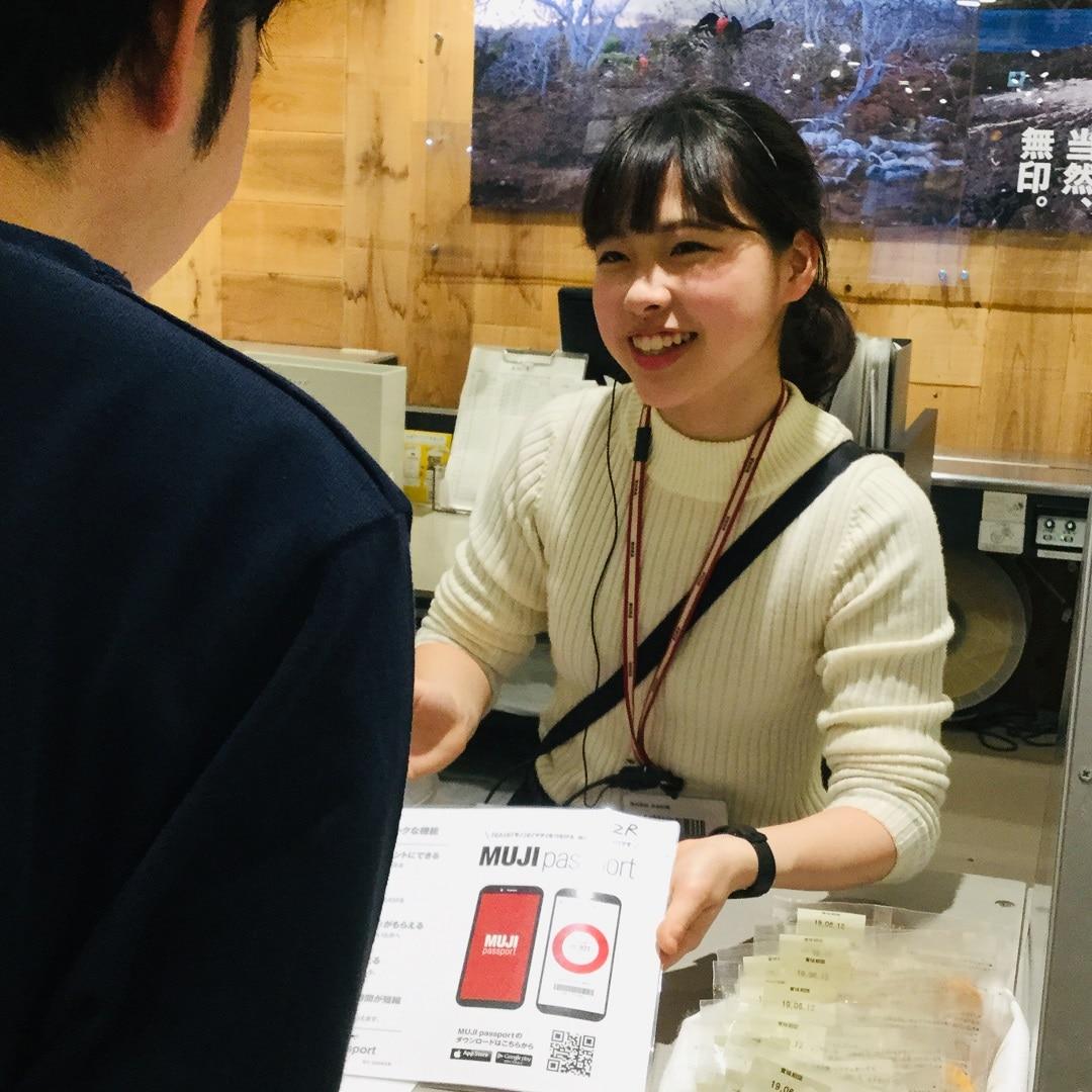 キービジュアル画像:MUJI passport 店舗フォローキャンペーン