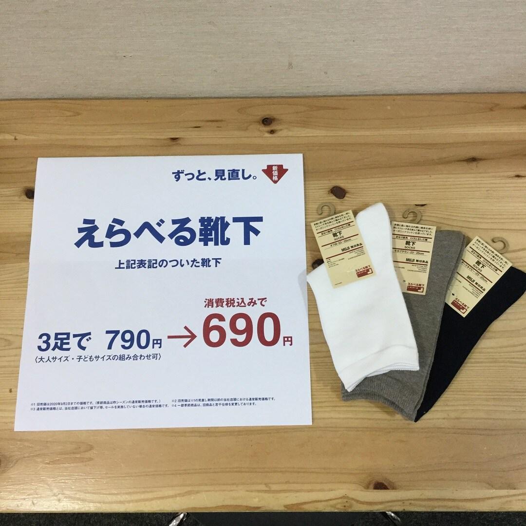 454062020090401