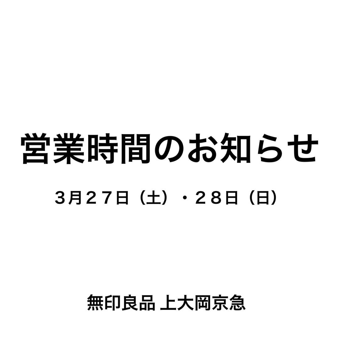 454090327