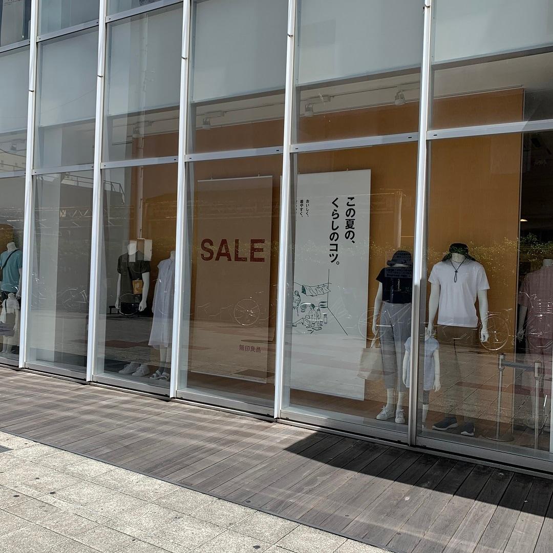 【岐阜高島屋】SALE