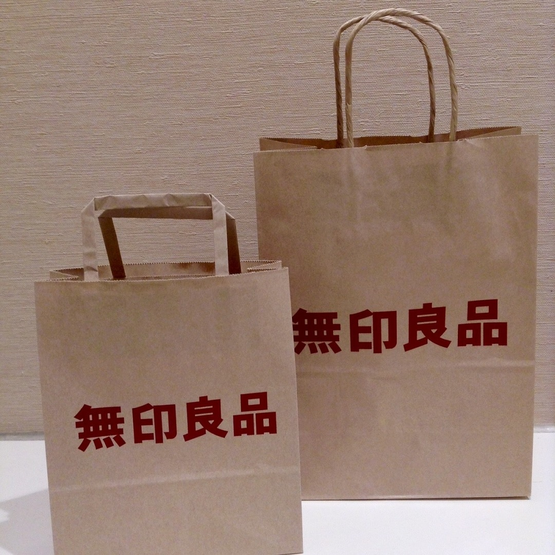 【さんすて岡山】紙袋