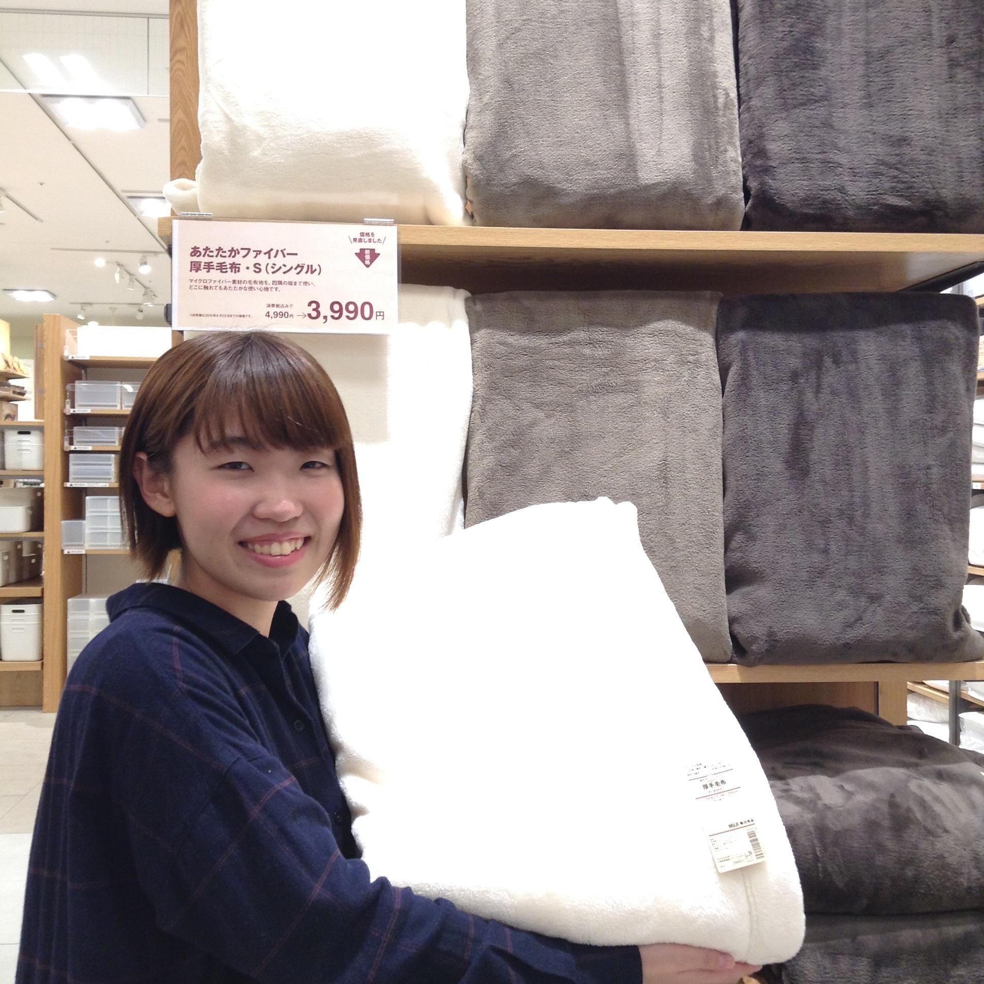 キービジュアル画像:【おのだサンパーク】毛布の使い方あたたかいランキングベスト3! |スタッフのおすすめ