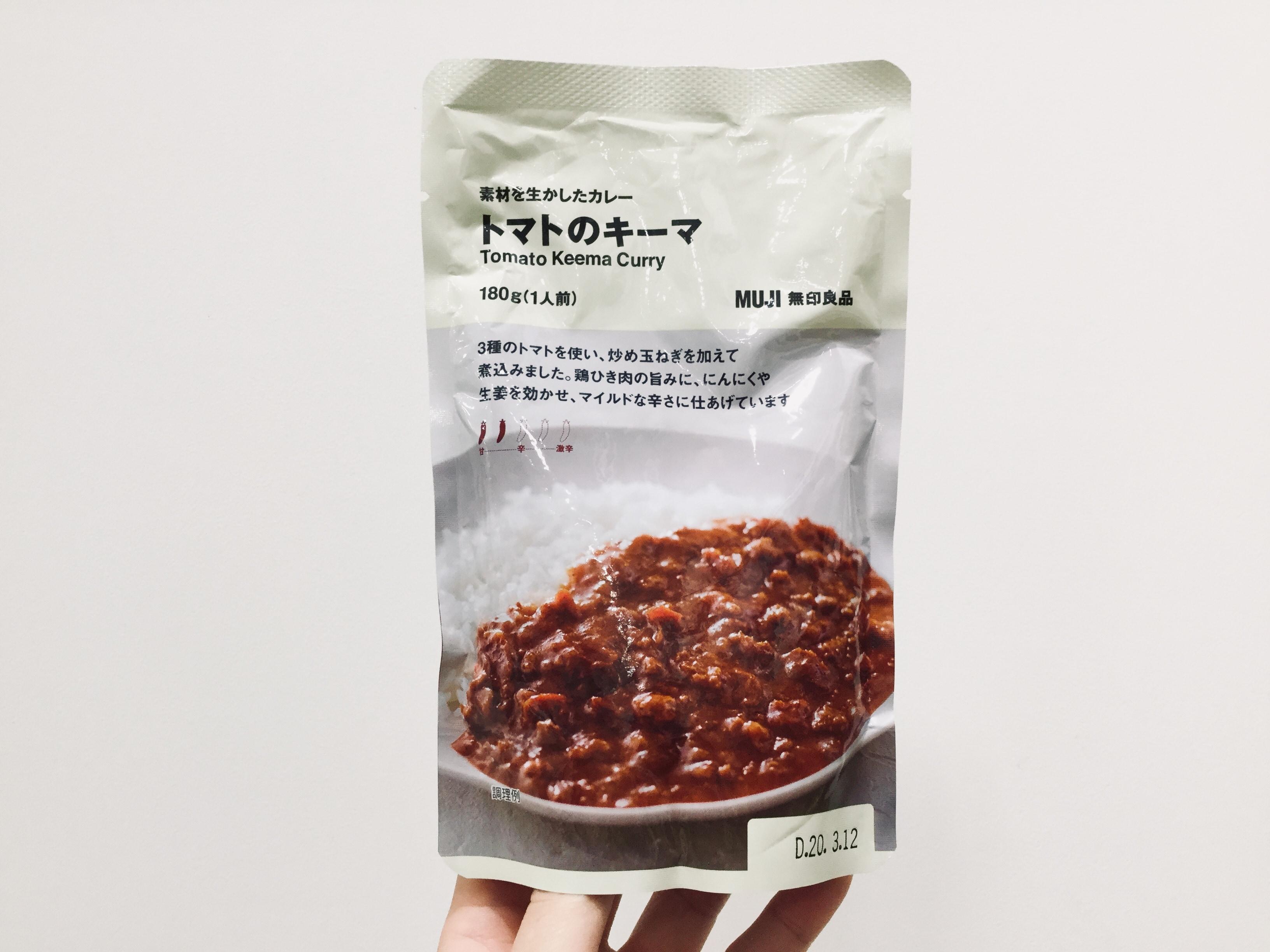 キービジュアル画像:トマトのカレー、新登場!|新商品