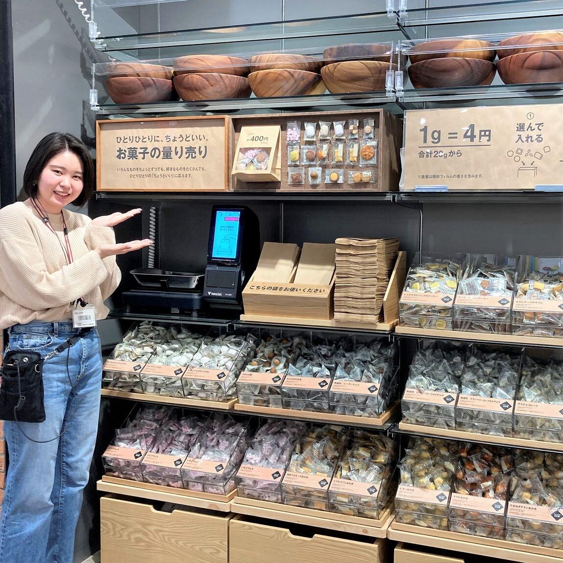 【イオンモールKYOTO】お菓子の量り売り