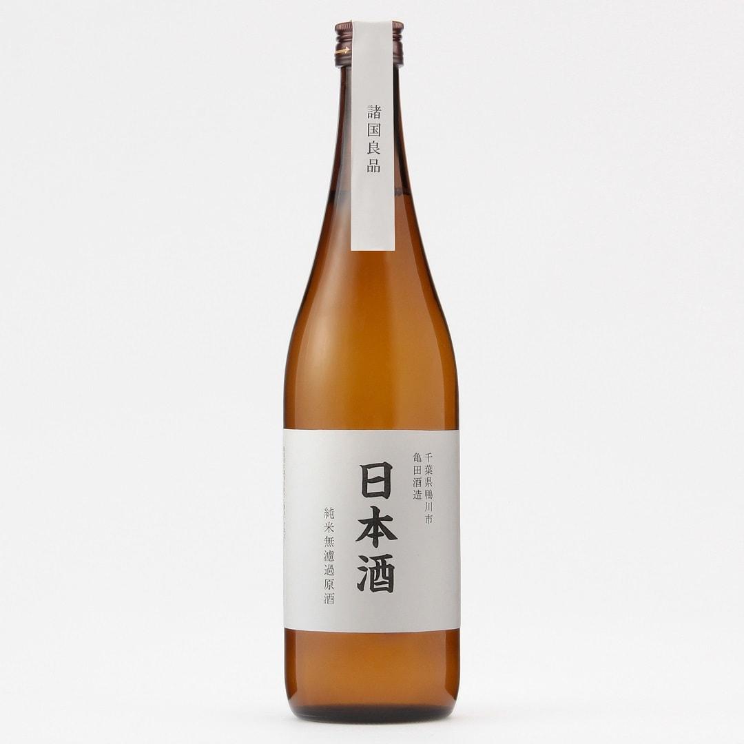 キービジュアル画像:【有楽町】日本酒が入荷しました