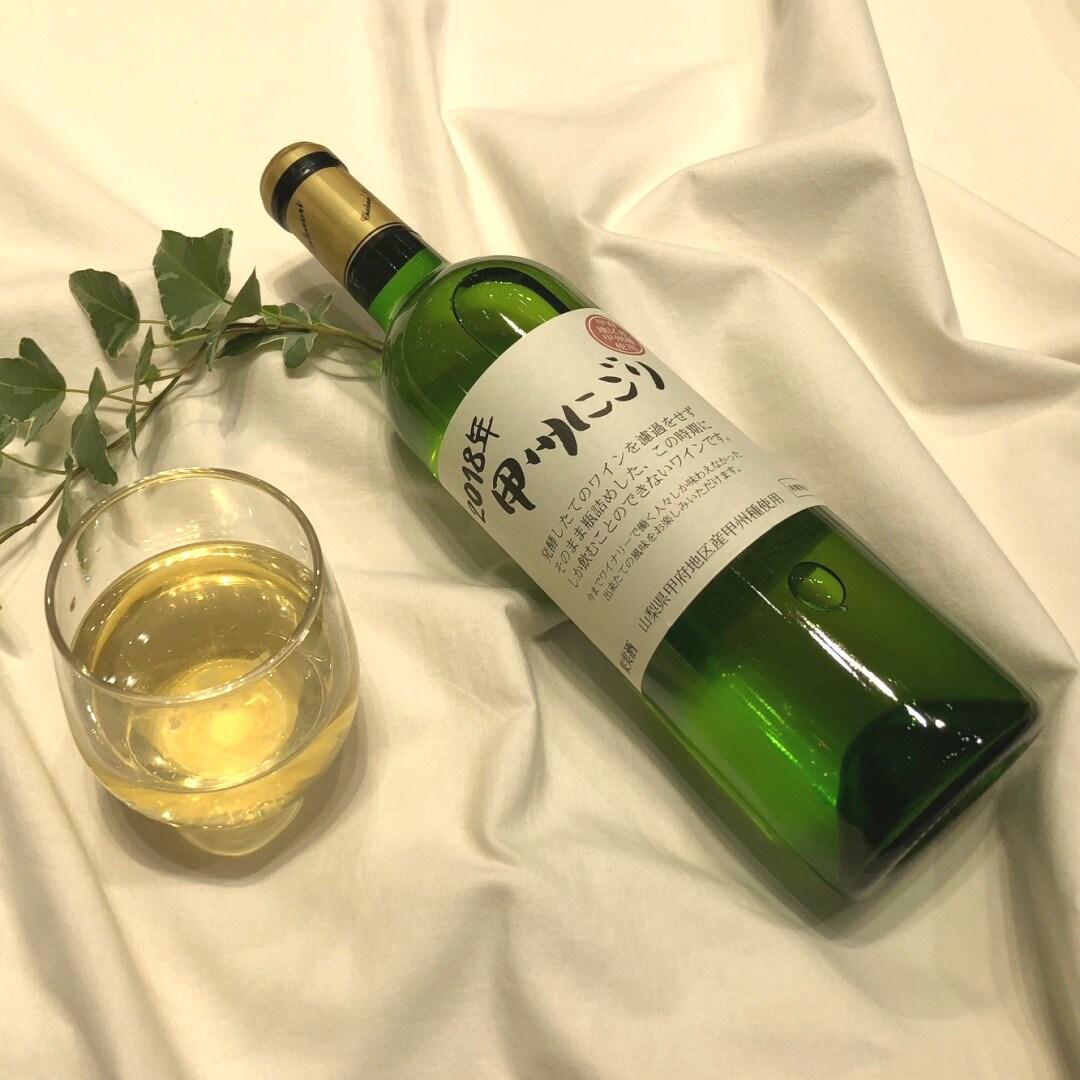 キービジュアル画像:【有楽町】期間限定の甲州にごりワインが入荷しました|Café & Meal MUJI