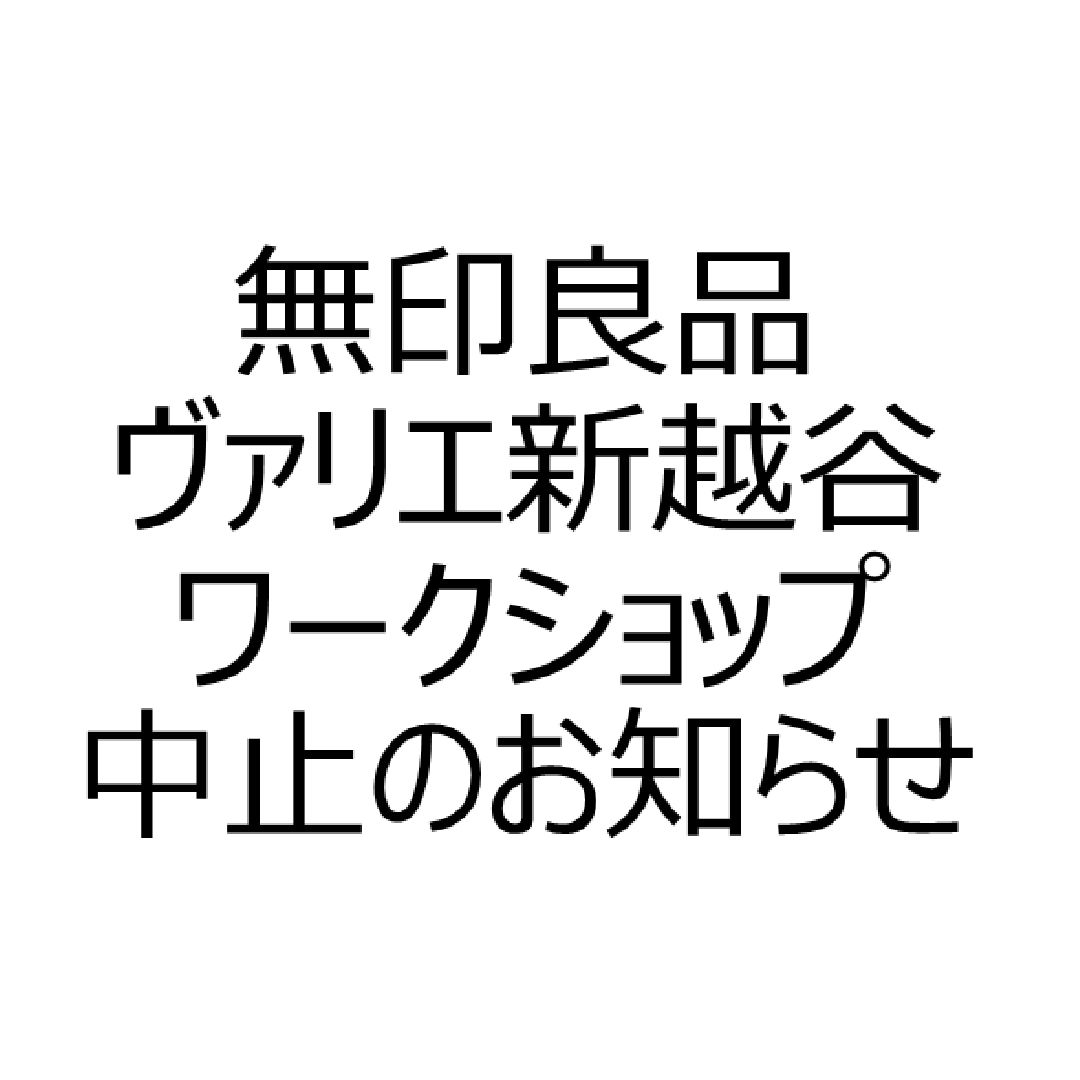 045482_20200228_118_01