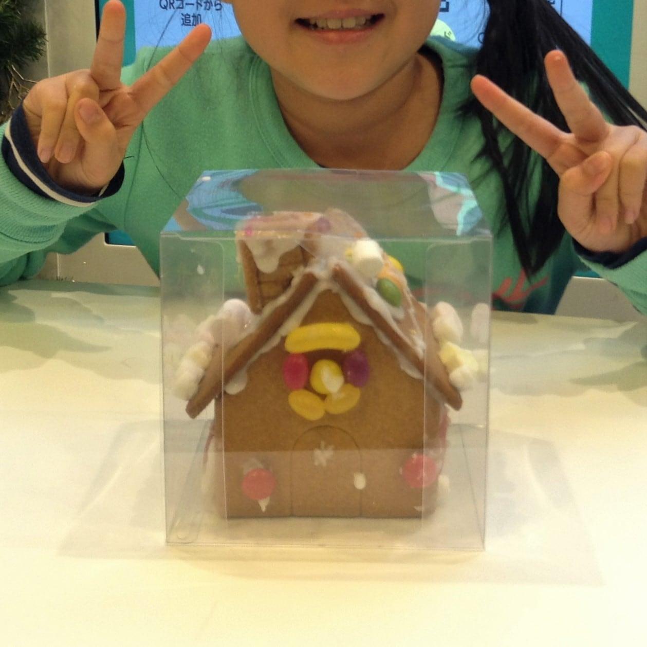 キービジュアル画像:【ヴァリエ新越谷】自分で作るヘクセンハウスワークショップ