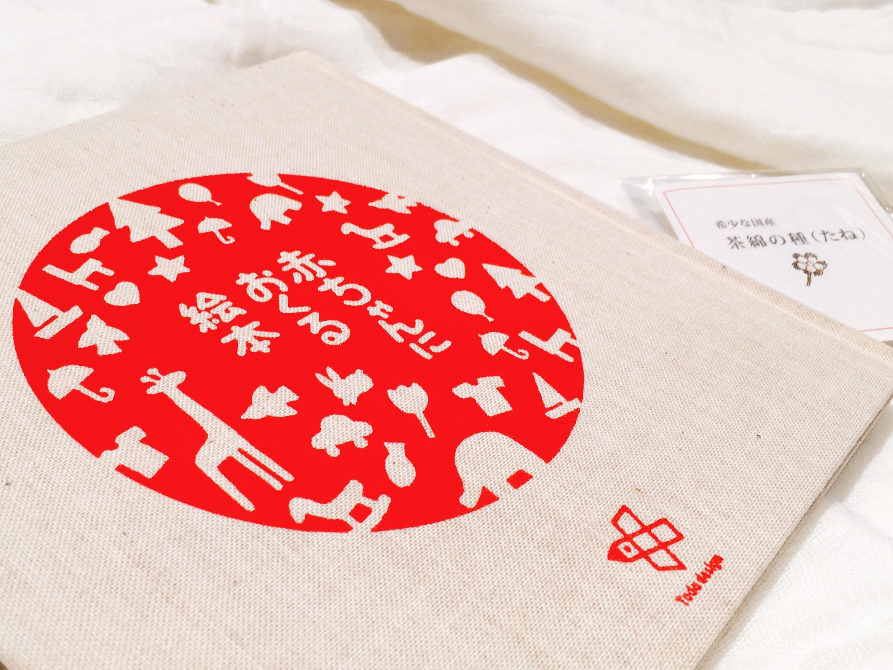 【シエスタハコダテ】赤ちゃんにおくる絵本