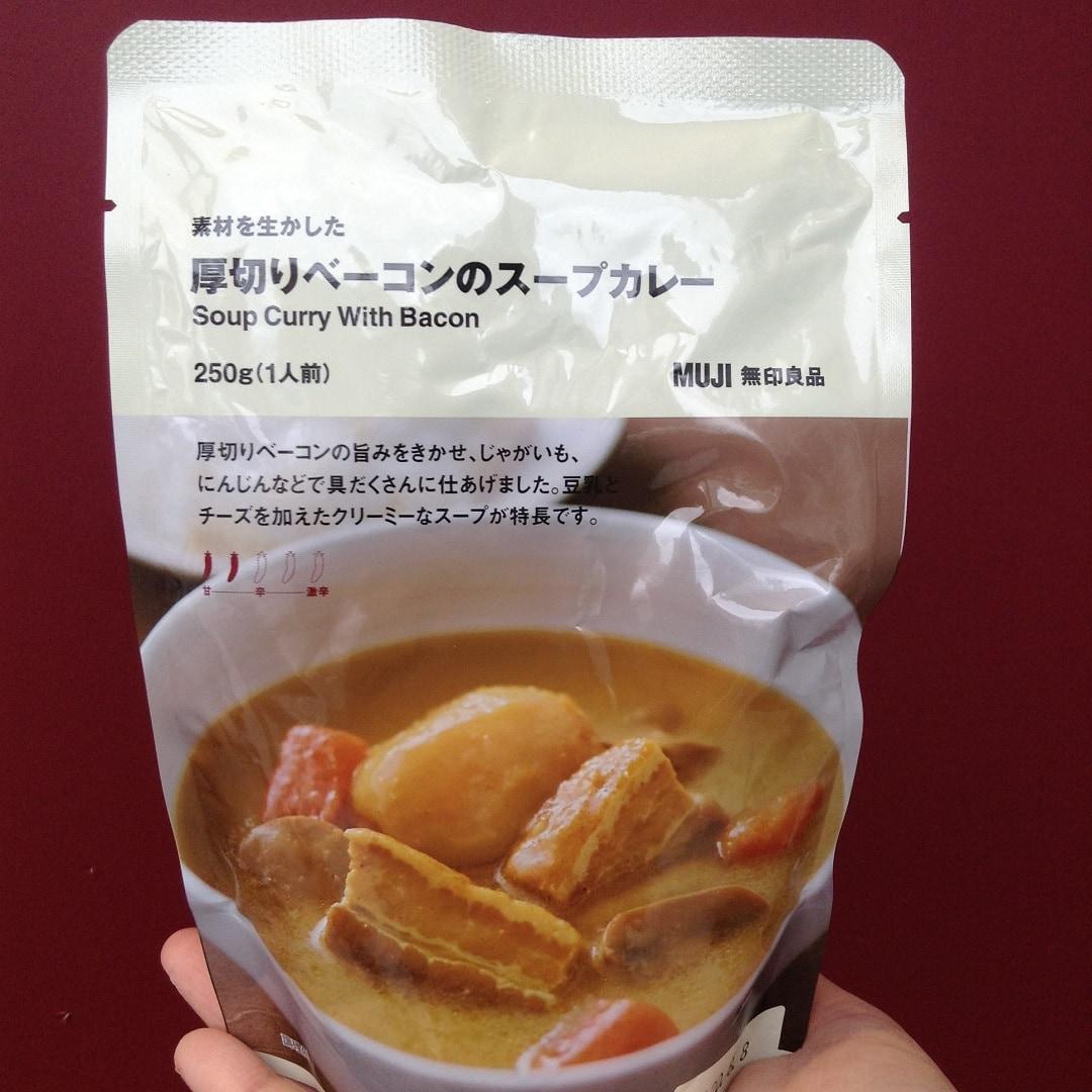 キービジュアル画像:こだわりのスープカレー/新商品紹介