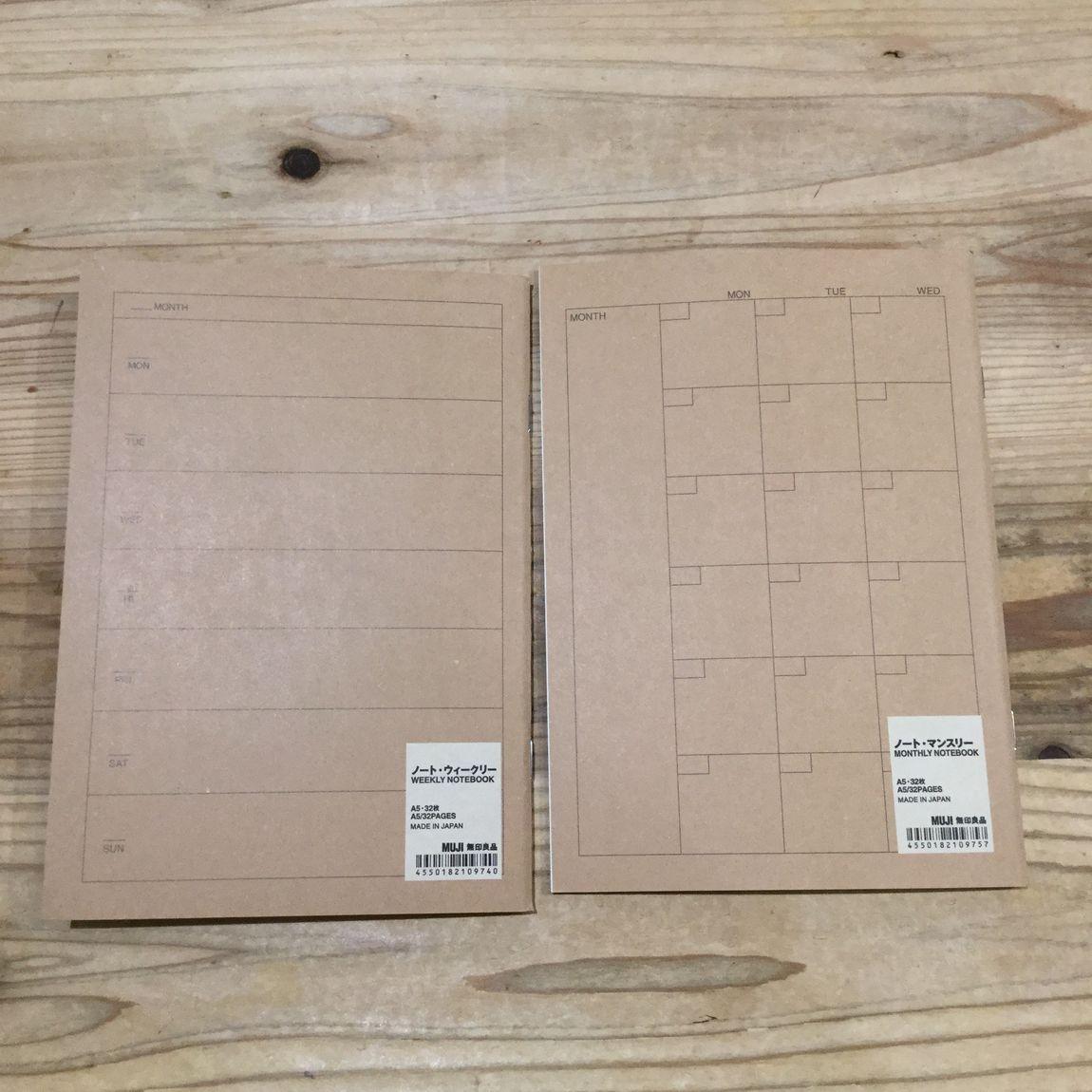 【新さっぽろサンピアザ】スケジュール帳
