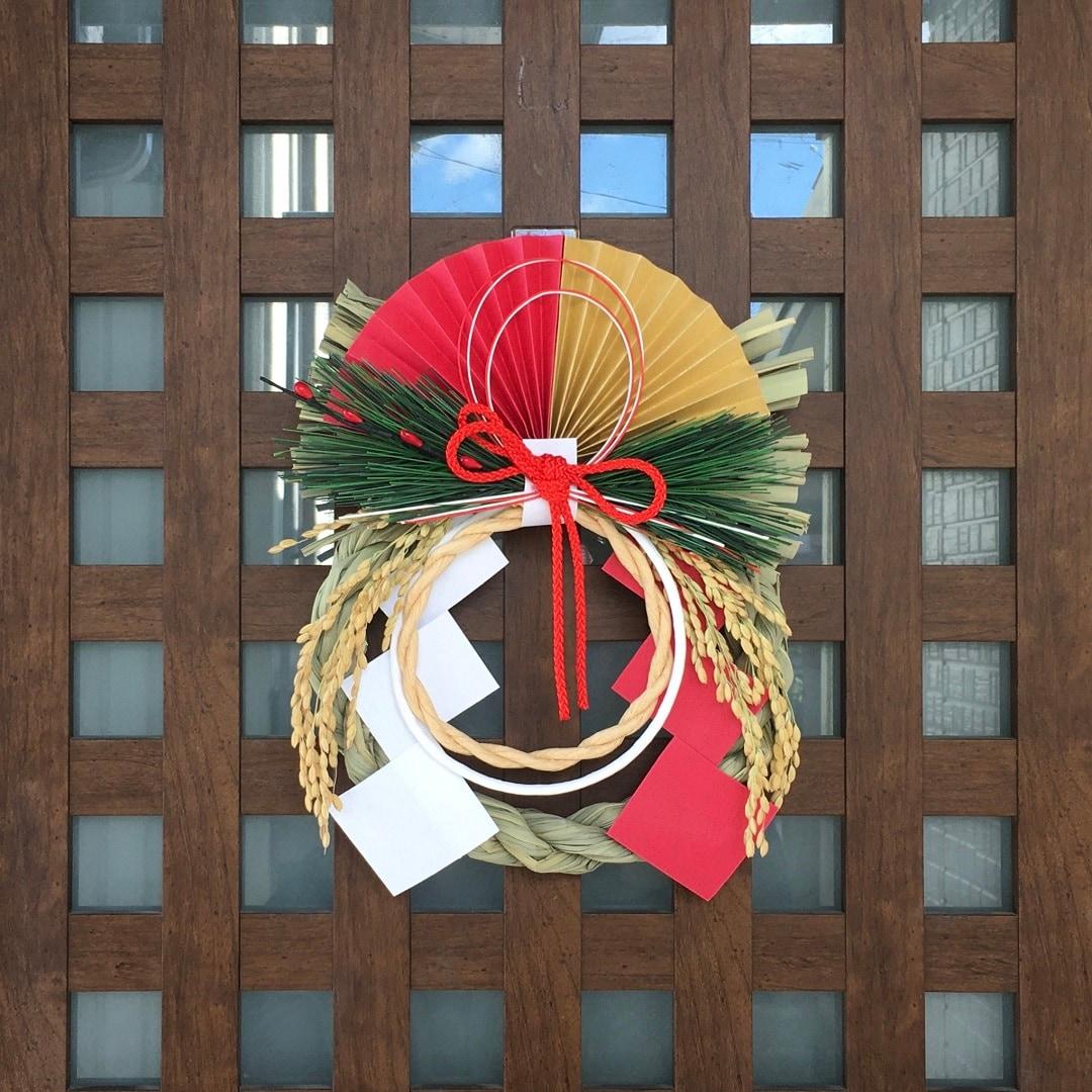 キービジュアル画像:【イオンモール各務原】無印良品の正月飾り|スタッフのおすすめ