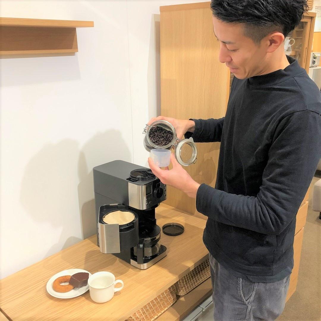 キービジュアル画像:【モレラ岐阜】コーヒーの香りで目覚める朝|スタッフのおすすめ