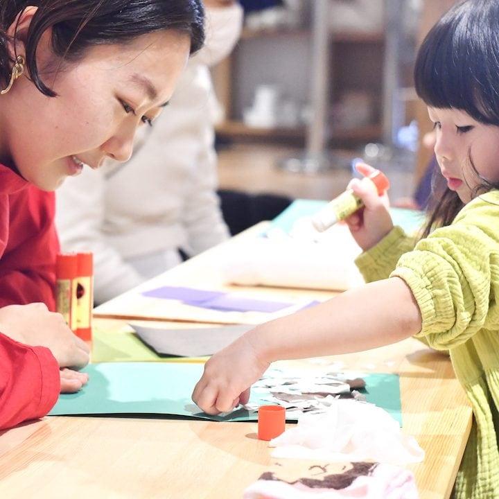 キービジュアル画像:【グランフロント大阪】See the Good! 自分を知る、相手に伝える。|イベントレポート