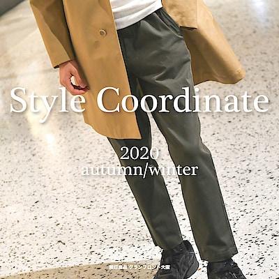 【グランフロント大阪】Style Coordinate #8