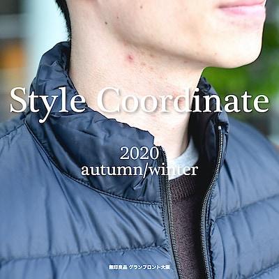 【グランフロント大阪】Style Coordinate #4