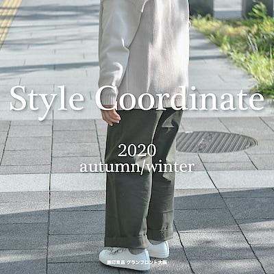 【グランフロント大阪】Style Coordinate #7