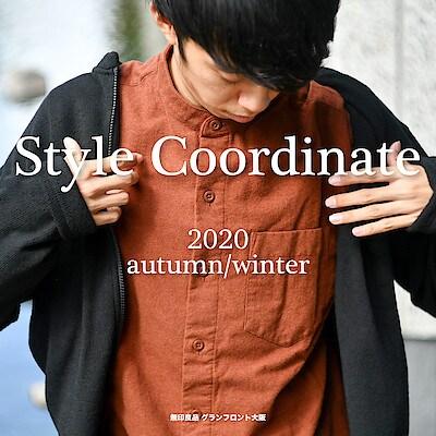 【グランフロント大阪】Style Coordinate #10