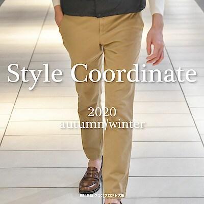 【グランフロント大阪】Style Coordinate #6