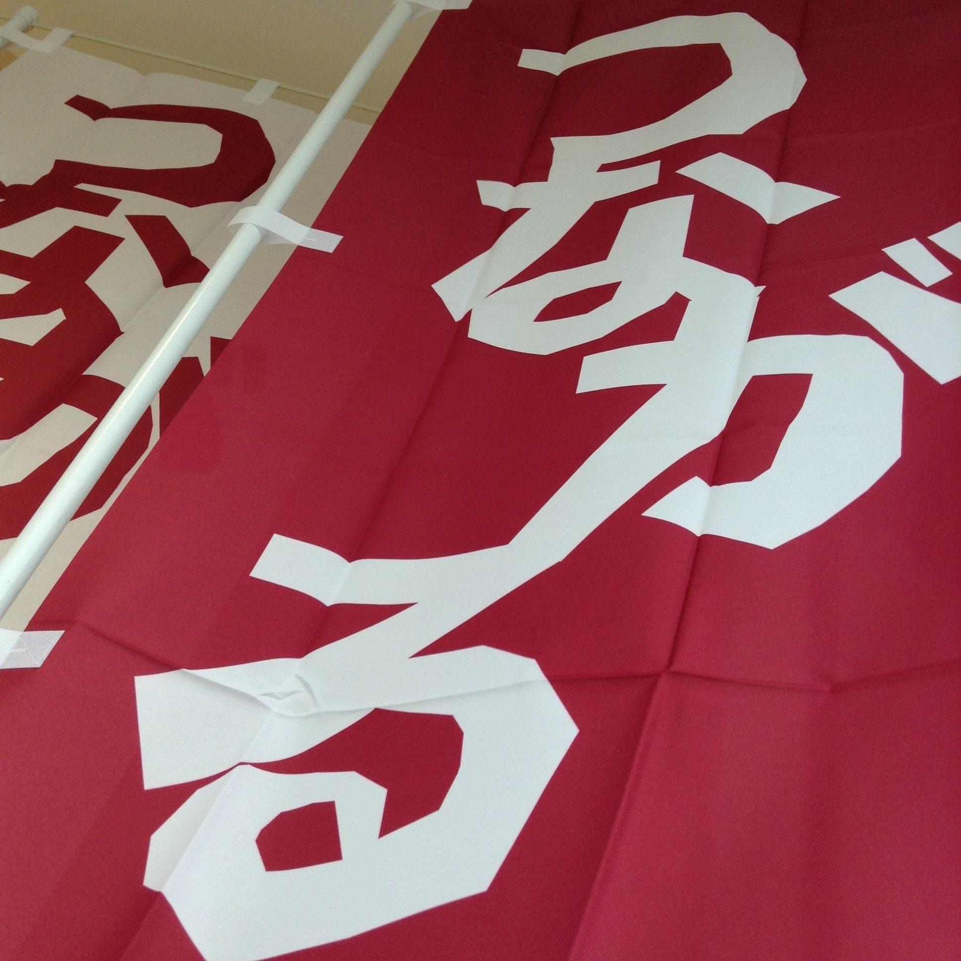 第2回札幌パルコつながる市開催