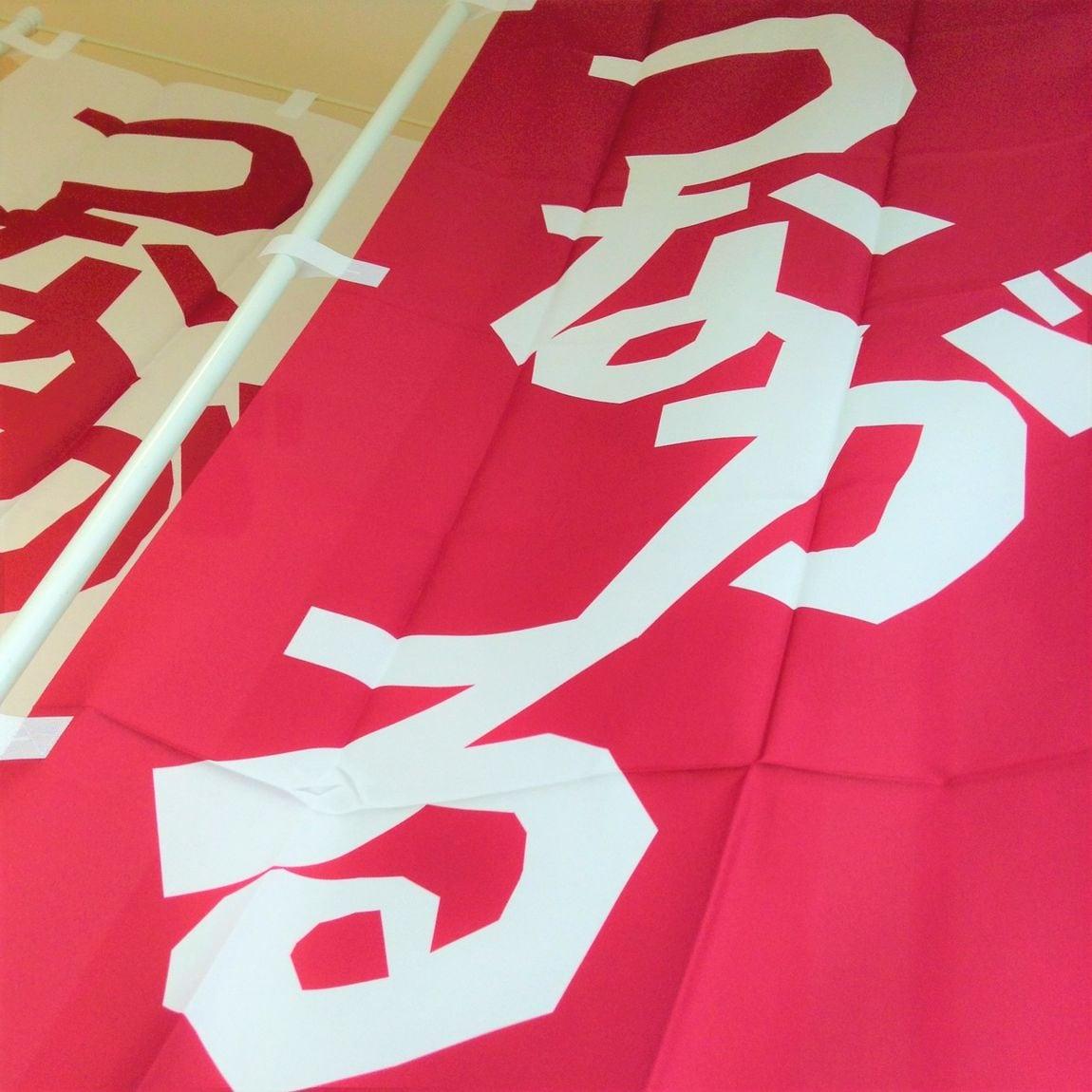 札幌パルコつながる市開催