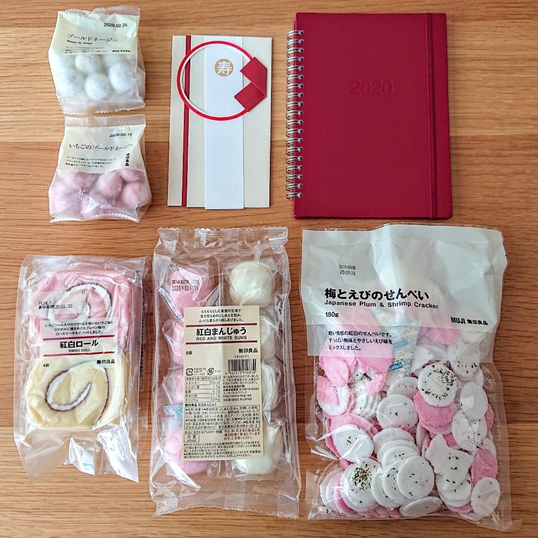 キービジュアル画像:【熊谷ティアラ21】年始のお菓子は紅白で