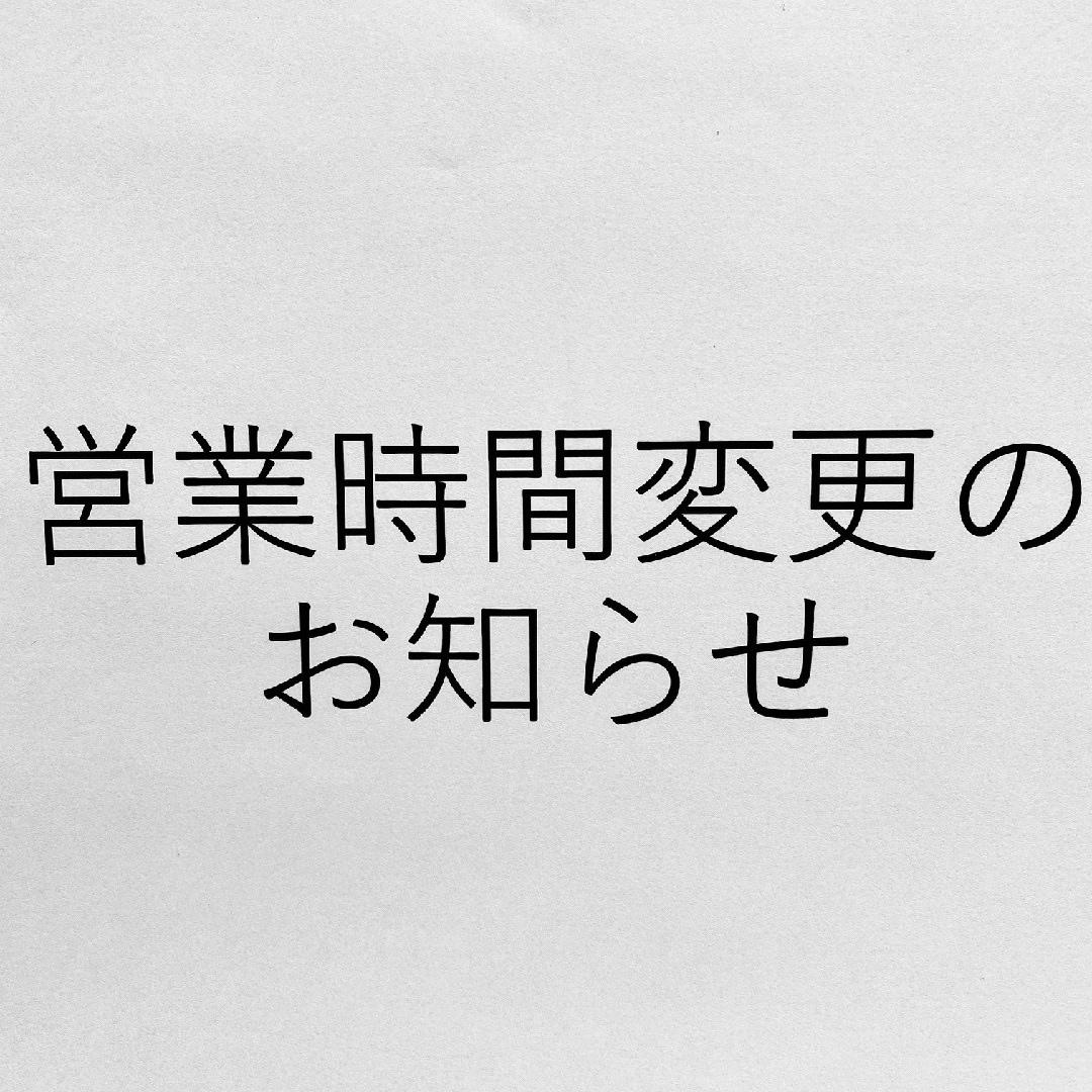 045630_200314_56_01