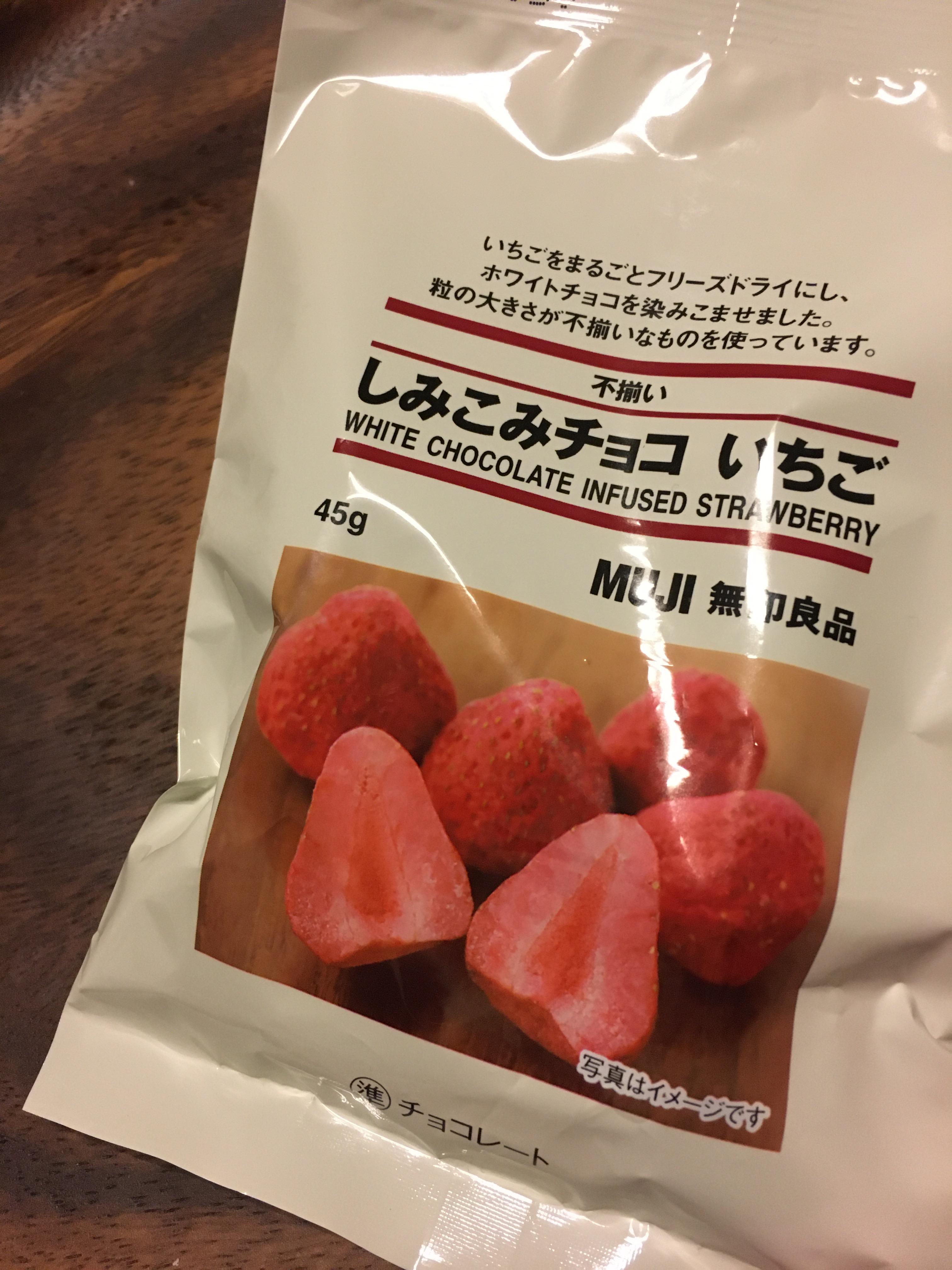 キービジュアル画像:【水戸エクセル】不揃いしみこみチョコ いちご|新商品たべてみた