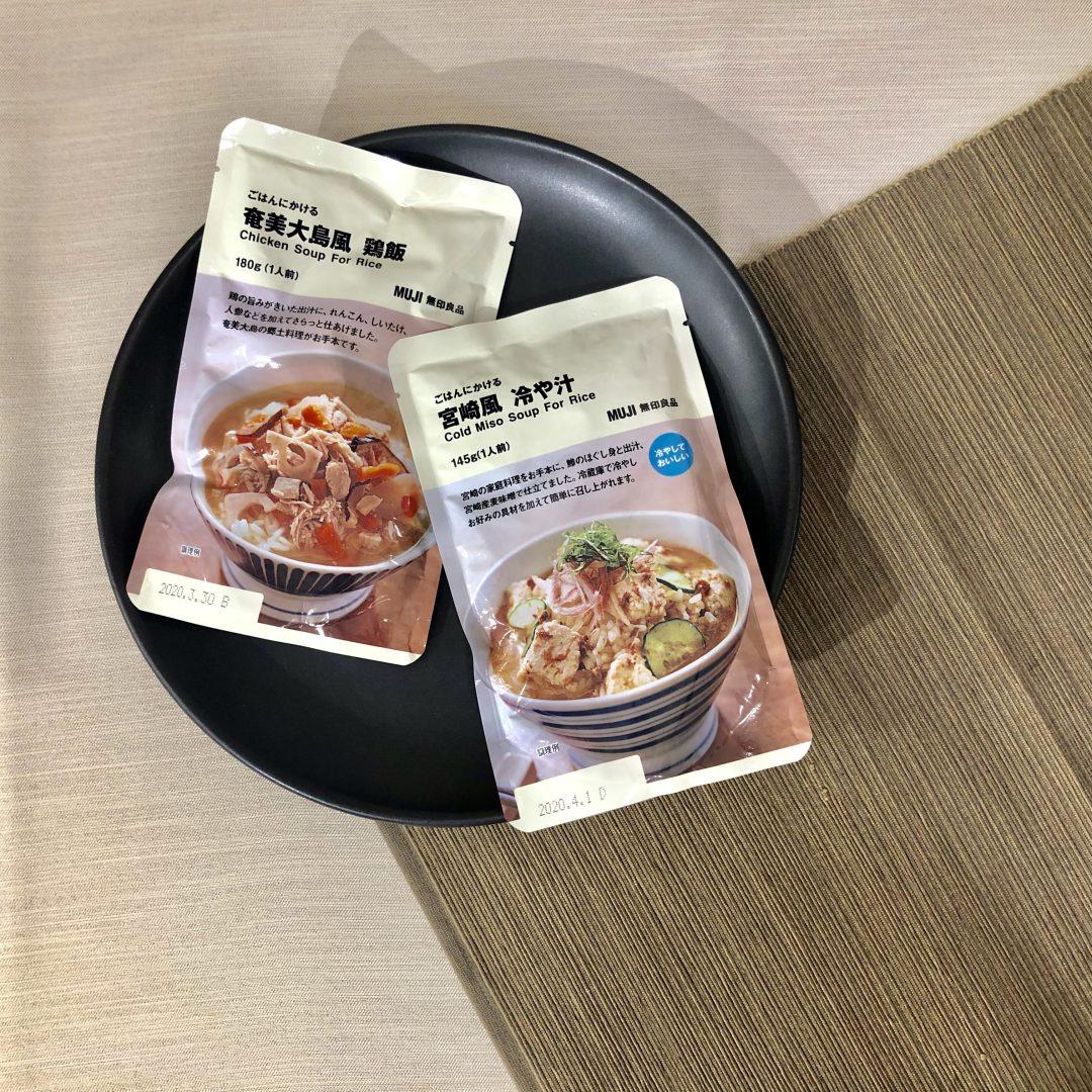 キービジュアル画像:九州の郷土料理|イベントレポート