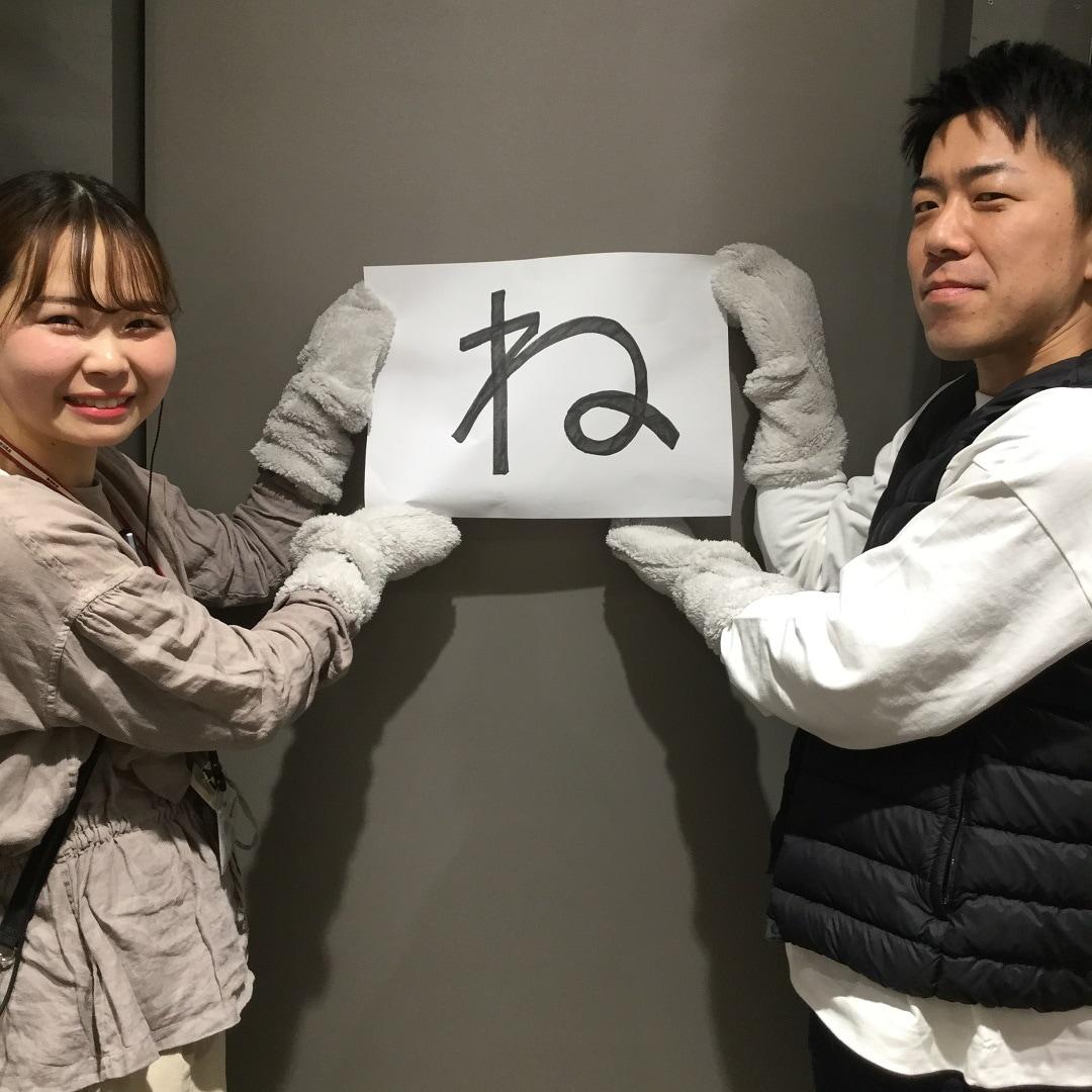 【イオンモール岡山】新年のごあいさつ