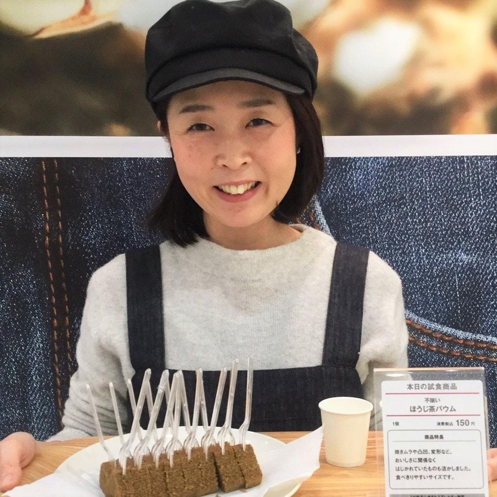 【イオンモール倉敷】毎日試食~不揃いほうじ茶バウム~~