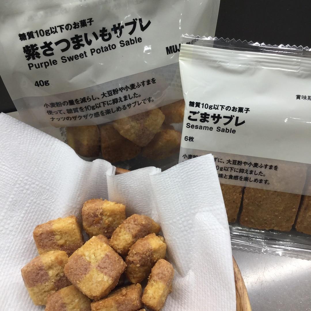 キービジュアル画像:糖質10g以下のお菓子~食品編vol.5~